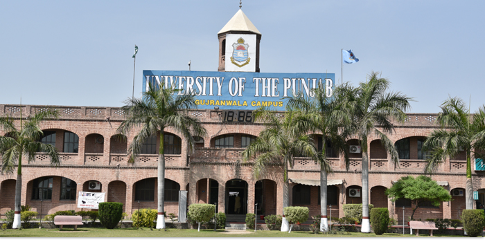 University of the Punjab - Gujranwala