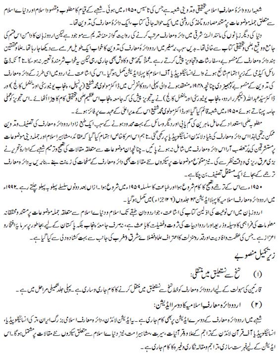 12+ Islam phobia meaning in urdu information