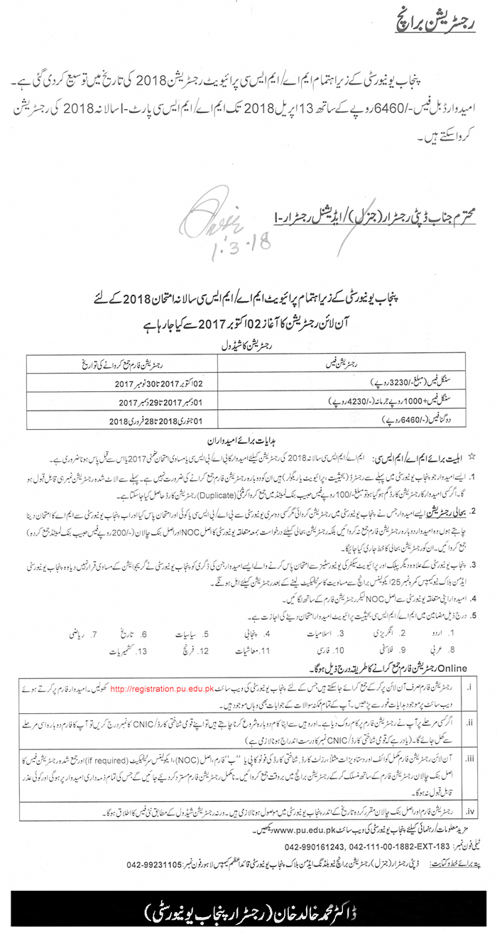 Online Registration of Private Candidates for M A  / M Sc  Annual