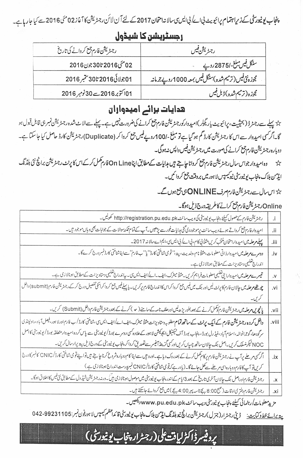 Registration of Private Candidates for B A / B Sc  Annual