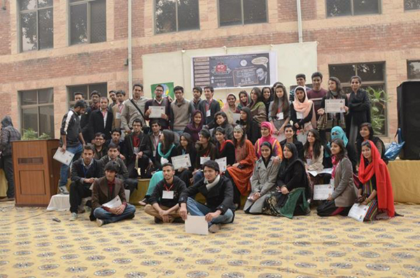 Anti-Corruption Awareness Campaign observed at IAS-PU