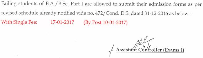 BA/ B Sc  Supply Result 2019 PU Punjab University