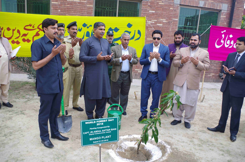 International Day of Forests 2018 Celebrated at PU Jhelum Campus