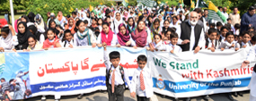 PU takes out rally to express solidarity with Kashmiris