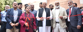 Govt to promote liberalism in country: Governor