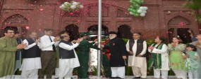 Independence Day celebrations - PU VC announces social entrepreneurship centre to resolve social issues
