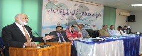Speakers stress media impartiality in elections