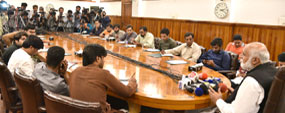 PU VC announces quota, free education, scholarships for martyrs' children
