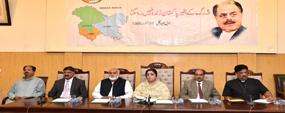 UN's role over Kashmir lamentable: PU VC