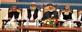 Life of Prophet (SAW) key to success: PU VC