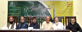 Kashmir to get independence soon: speakers