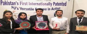 PU IAGS participates in CAC Pakistan summit