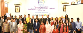 PU seminar on access to information - Speakers call for capacity building to benefit from RTI Act