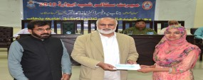 PU VC urges students to equip with skills