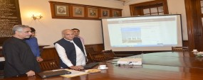 PU VC inaugurates online admissions at PUCIT