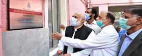 PU VC inaugurates new facilities at health centre