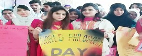 PU organizes walk, seminar on World Philosophy Day