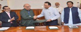 PU signs MoU with OPC