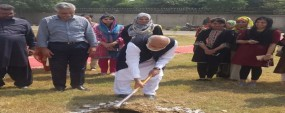 PUCIT Software Technology Park ground breaking held