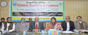 PU HCC organizes seminar on Islamic banking & finance