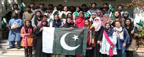 PU organizes activities regarding Pakistan Day