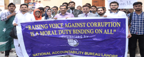 PU HCBF organizes seminar against corruption