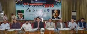 Students' potential to contribute to Pakistan's development: Gilani
