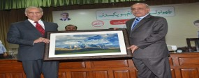 Positive thinking to be promoted for development: Punjab Governor