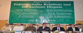 Kashmir issue: Int'l community, deaf, dumb, cruel: Kasuri