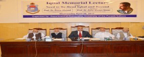 We must have faith in ourselves: PU VC