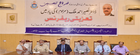 PU pays tribute to late Dr Nusair Ahmed