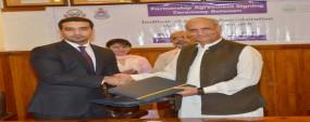PU, Plan9 sign MoU for entrepreneurship growth