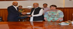 PU, Amal sign MoU for skill development