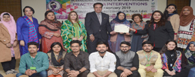 Pakistan Psychological Council to regulate psychology education, practice soon: Riaz Fatyana