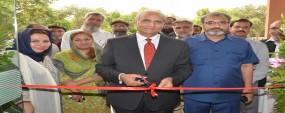 PU VC inaugurates facilitation centre