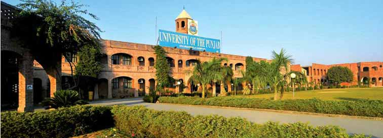 Gujranwala CAmpus